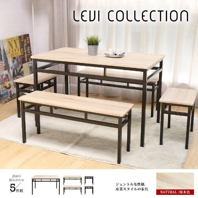 【H&D】諾拉工業風個性鐵架餐桌椅組(5件式)