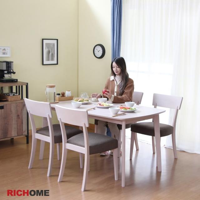【RICHOME】亞瑟可延伸實木餐桌椅組-一桌四椅(2色)