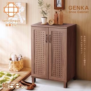 【Sato】GENKA時間絮語雙門鞋櫃-幅58cm(鞋櫃)
