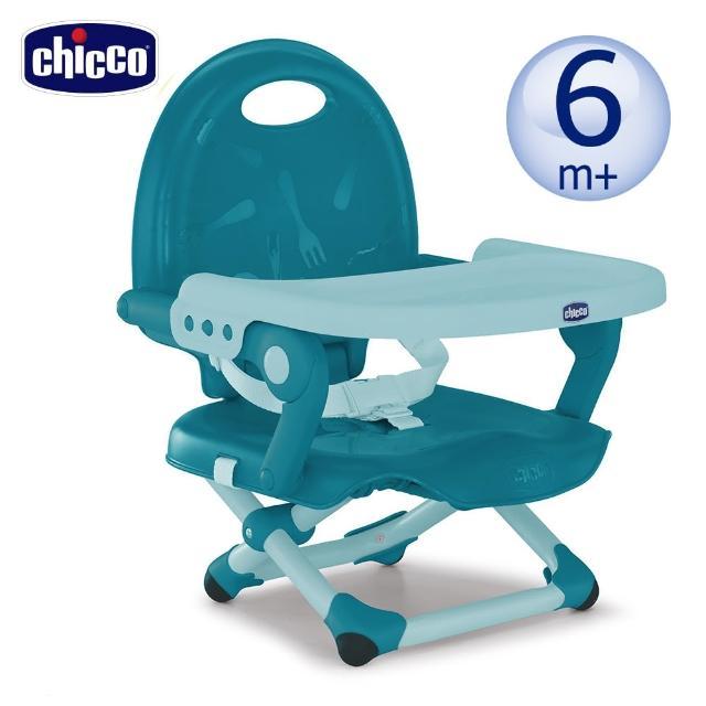 【Chicco】多功能食物調理機+Pocket snack攜帶式輕巧餐椅座墊
