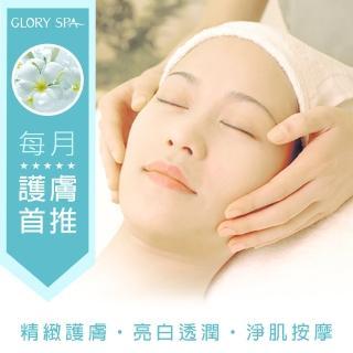 【葛洛莉SPA美學館】臉部芳香純淨保養 70mins
