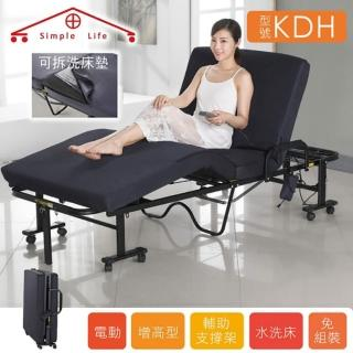 【Simple Life】Simple Life增高專利型電動水洗免組裝折疊床-KDH(折疊床)