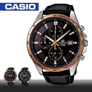 【CASIO 卡西歐 EDIFICE 系列】時尚三眼 真皮錶帶 測速計 防水 紳士錶 男錶(EFR-512L)