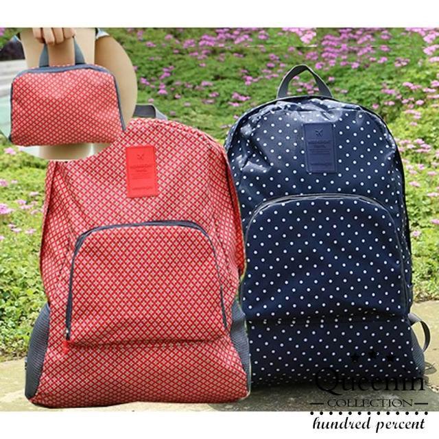 【D.F.Queenin】韓版折疊式輕便後背包-共2色