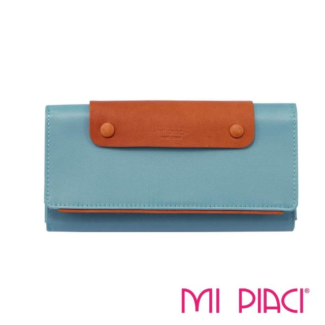 【MI PIACI】Jet Set系列-布配皮長夾(1085818-孔雀藍)