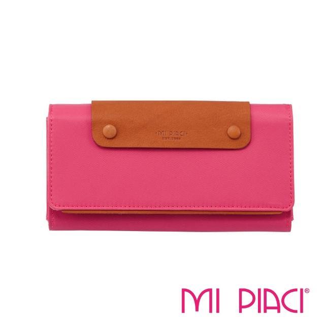 【Mi Piaci革物心語】Jet Set系列-布配皮長夾(1085842-桃紅)