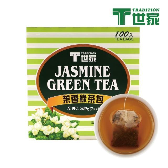 【T世家】經典茉香綠茶包 100入/盒