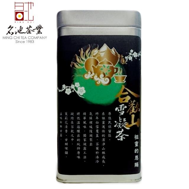 【祖靈的恩賜】合歡茶葉生產合作社雪凝茶4件組(名池茶業出品)