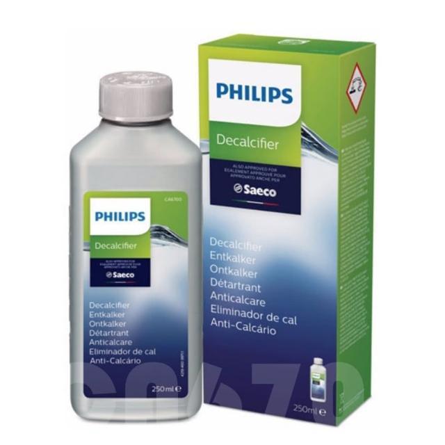 【PHILIPS】咖啡機專用除鈣劑 CA6700(RI9719/RI9840/HD8327/HD8761)
