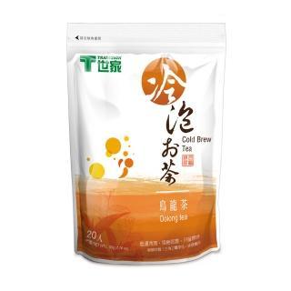 【T世家】烏龍茶冷泡茶 2.5g * 20入
