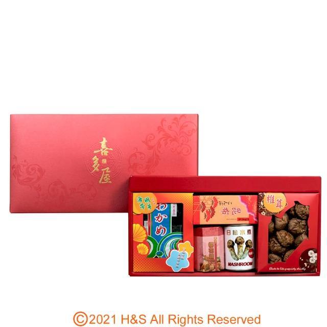 【瀚軒】高級喜多屋禮盒(南北貨禮盒)