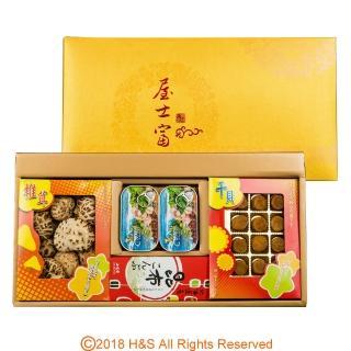 【瀚軒】居士富禮盒(南北貨禮盒)