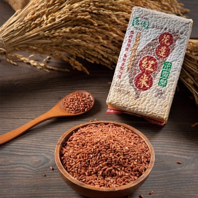 【名優】花蓮契作紅米1包嚐鮮包