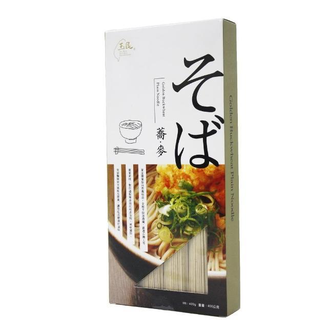 【玉民】黃金蕎麥麵400g 盒裝(日式直麵)