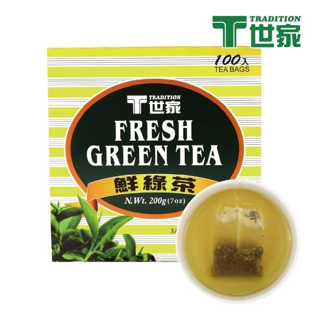 【T世家】經典鮮綠茶包 100入/盒(鮮綠茶)