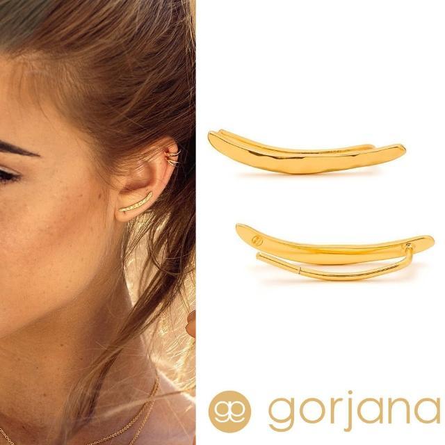 【GORJANA】美國品牌 細緻手工波浪紋 金色平衡骨耳環 耳骨夾(圓弧造型 需耳洞)
