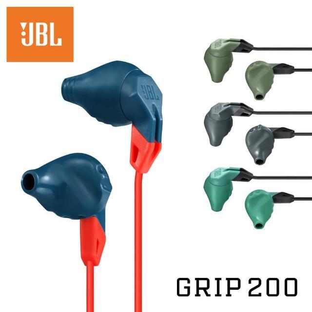 【JBL】Grip200 人體工學運動防汗線控耳機