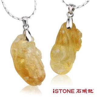 【石頭記】大黃水晶精雕墬-招財納福(隨機出)