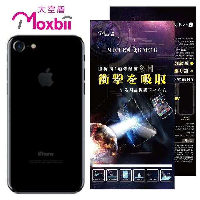 【Moxbii 太空盾】Apple iPhone 7 Plus 9H 背面保護貼(非滿版)