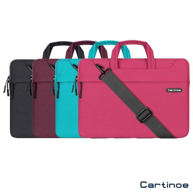 【Cartinoe】13.3吋 時尚簡約 手提包 筆電包(CL159)