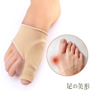 【足的美形】升級版萊卡矽膠拇指外翻分趾套(1雙)