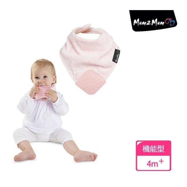 【Mum 2 Mum】機能型神奇三角口水巾咬咬兜(粉紅)
