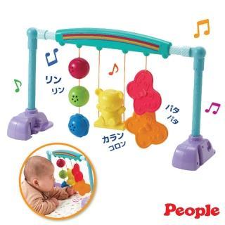 【日本People】新手腳體操健力架(新生兒/彌月玩具/安撫玩具)