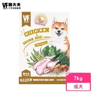 【魏大夫】特調成犬配方《雞肉+米》7kg(贈 外出試吃包*4)