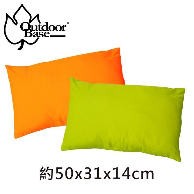 【Outdoorbase】甜蜜蜜戶外舒眠枕 戶外枕頭(午休枕 非充氣枕 仿羽絨枕)