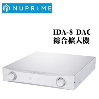 【Nuprime】DAC綜合擴大機 IDA-8