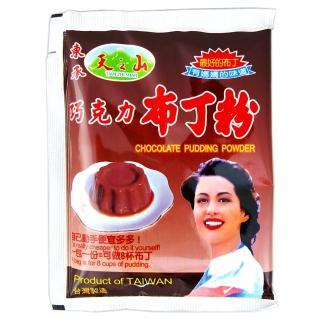 【東承】天之山巧克力布丁粉105g