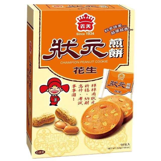 【義美】狀元煎餅-花生(224公克)