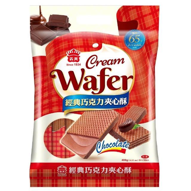 【義美】夾心酥經濟包巧克力(400公克)