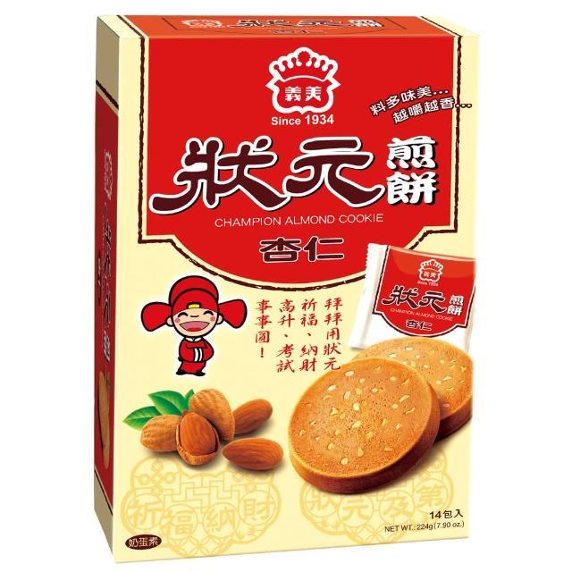 【義美】狀元煎餅-杏仁(224公克)
