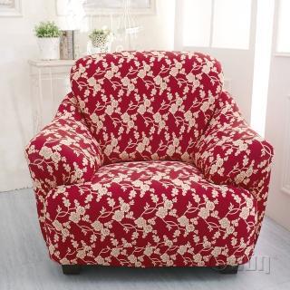 ~Osun~一體成型防蹣彈性沙發套、沙發罩圖騰款 1人座 CE173