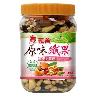 【義美】原味堅果-綜合纖果(370公克)
