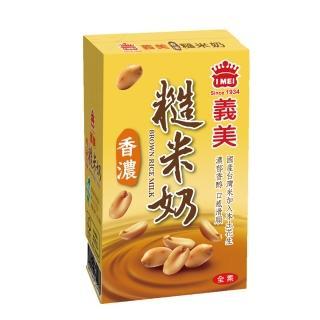 【義美】糙米奶(250ml/24入/箱)