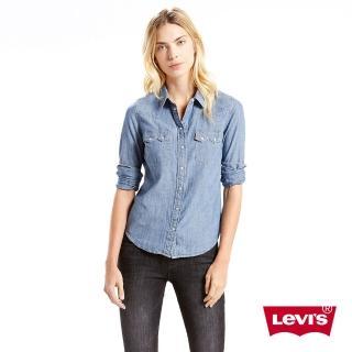 【Levis】女款SAWTOOTH西部長袖牛仔襯衫 / 淺藍