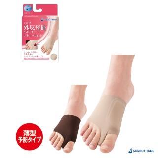 【SORBOTHANE】日本舒宜保 薄膜護趾套(護指套)