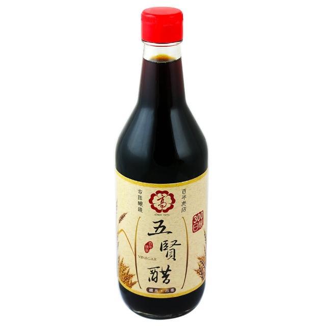 【高印】五賢醋520ml