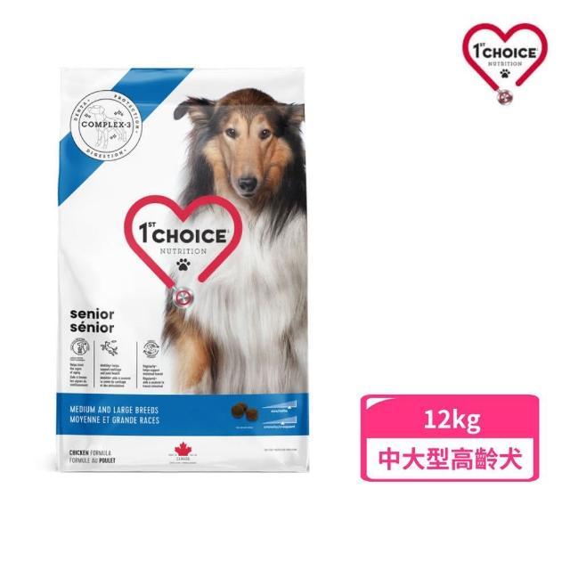 【1stChoice 瑪丁】第一優鮮犬糧《中大型高齡犬-雞肉配方》14kg
