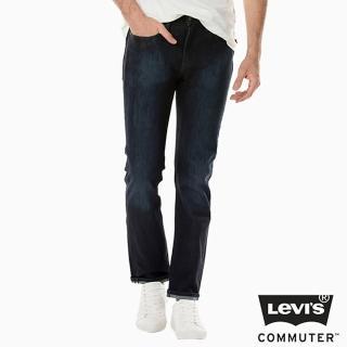【Levis】511 Commuter修身窄管丹寧牛仔褲-原色