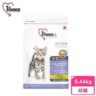 【瑪丁】第一優鮮貓糧 幼貓5.44kg