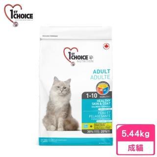 【瑪丁】第一優鮮貓糧 海鮮成貓5.44kg