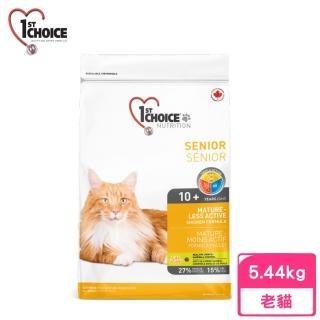 【瑪丁】第一優鮮貓糧 高齡貓5.44kg
