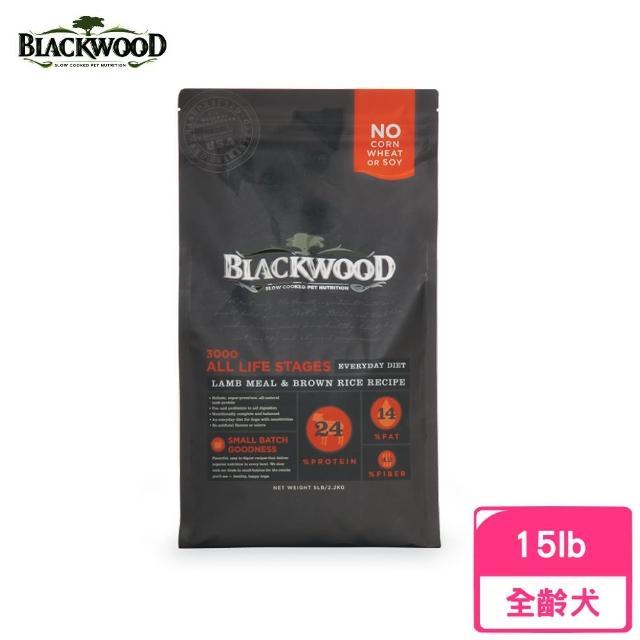 【BLACKWOOD 柏萊富】特調全齡犬配方《羊肉+糙米+雞肉》15磅