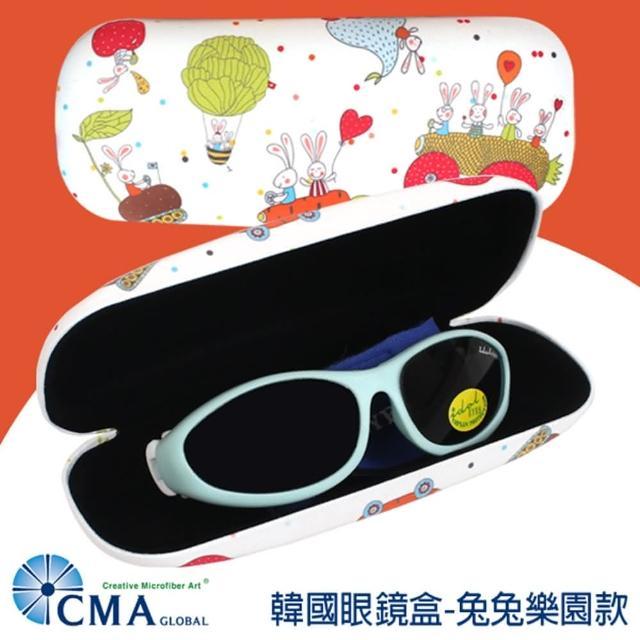 【CMA】韓國太陽眼鏡盒/成人兒童適用(兔兔樂園)