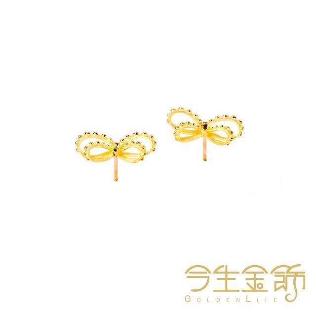 【今生金飾】繫伴一生套組耳環(MOMO獨賣款)