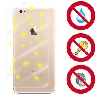 【D&A】Apple iPhone 7 / 4.7吋日本原膜5H↗機背保護貼(NEW AS玻璃奈米)