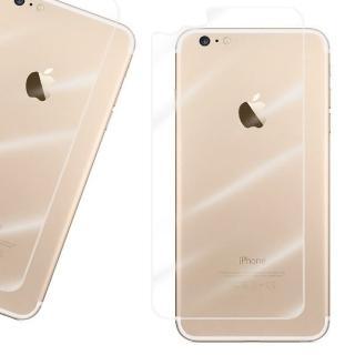 【D&A】Apple iPhone 7 / 4.7吋日本原膜HC機背保護貼(鏡面抗刮)